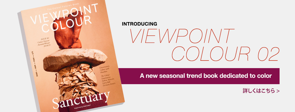 VIEWPOINT COLOUR Issue 02